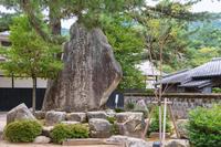 松陰神社境内風景 石碑「明治維新胎動之地