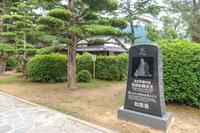 松下村塾と顕彰碑