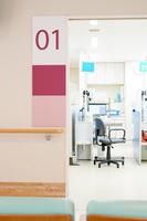 病院 検査室 診察室