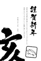 2019年亥年 白黒筆文字の年賀状テンプレート
