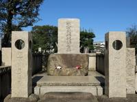 谷中霊園(天王寺墓地)にある彫刻家・朝倉文夫の墓