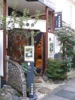 台東区谷中の寺町美術館+GALLERY