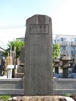 台東区谷中の大円寺にある錦絵開祖鈴木春信の碑