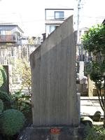 台東区谷中の大円寺にある笠森阿仙の碑