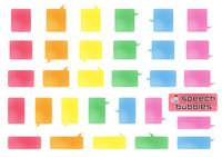 角丸長方形のふきだしセット(バラエティーバージョン)水彩風