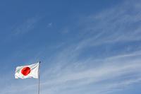 国旗 日の丸