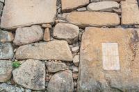 背景素材 岡山城石垣