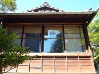 柳宗悦の書斎