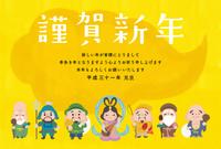 平成31年/2019年/年賀状サイズかわいい七福神