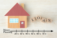 住宅に関するマネープランニング