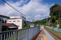 多摩動物公園駅