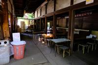 靖国神社 売店