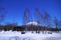 Popular in the world Niseko's Mt. Yotei