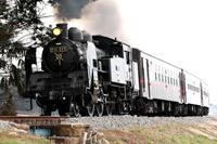 SL 蒸気機関車