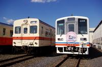 関東鉄道 基地開き