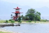 Beautiful floating hill of Lake Toya
