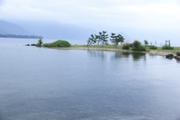 Beautiful floating hill of Lake Toya
