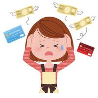 クレジットカードを使いすぎた主婦