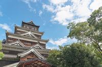 広島城天守閣