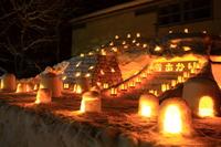 西和賀の雪あかり