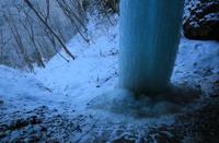 冬のたろし滝