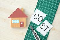 注文住宅のコストカット