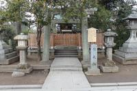 京都三珍鳥居 伴氏社の鳥居