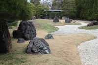 京都 城南宮 庭園