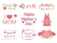 母の日 カーネーション ロゴ広告セット1