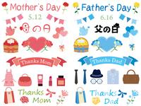 母の日と父の日セット1