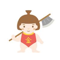 斧を持つ金太郎