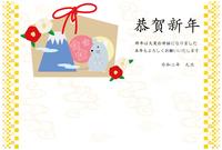 椿の花とネズミの絵馬の年賀状(賀詞有り)