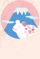 白いネズミと富士山の年賀状用イラスト