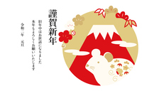 白いネズミと富士山の年賀状用イラスト(金赤