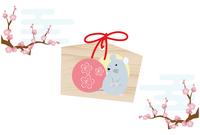 ネズミの絵馬と梅の花の年賀状