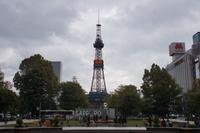 札幌大通り公園 札幌テレビ塔