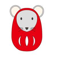 ネズミのだるまのイラスト