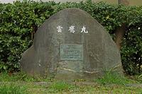 東京海洋大学品川キャンパス