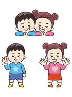 男の子と女の子