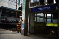 京阪電鉄 伏見桃山駅