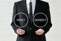 ビジネスイメージ―メリットとデメリット