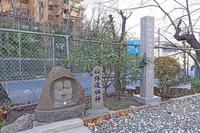 新田坂石造物群