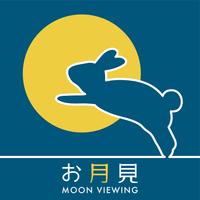 お月見 十五夜 ロゴ