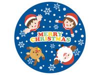 クリスマスのイラスト3