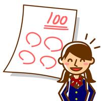 学生 テスト 100点 女子 大笑い