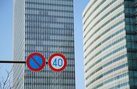 高層ビルと交通標識