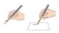 書く 筆ペン