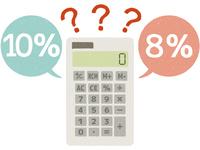 電卓-消費税-はてな