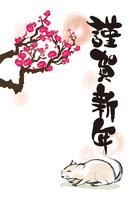 年賀状テンプレート・梅とねずみ・筆絵(縦・添え書きなし)
