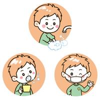 男の子の手洗い、うがい、マスク イラスト